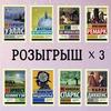 реклама в блоге books_obzor