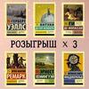 фотография books_obzor