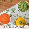 фото inna_foodfit