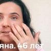 лучшие фото Татьяна Курчина