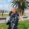 разместить рекламу в блоге Мила Гриценко