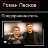новое фото Дмитрий Ковпак
