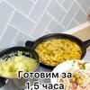 реклама у блогера Елена lenka.bondd