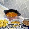 новое фото Елена lenka.bondd