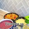 фото на странице Елена lenka.bondd
