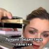 разместить рекламу в блоге Юля Реш