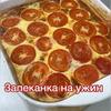 реклама в блоге Оксана mamaoksana_pp