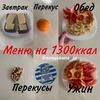 реклама у блогера Оксана mamaoksana_pp