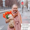 реклама в блоге Ксения