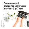 реклама у блогера Кристина mommy.kristy