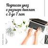 разместить рекламу в блоге Кристина mommy.kristy