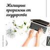заказать рекламу у блогера Кристина mommy.kristy