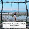 реклама в блоге Юлия Кравченко