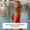 реклама у блогера Юлия Кравченко