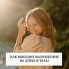 разместить рекламу в блоге Юлия Кравченко