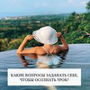 заказать рекламу у блогера Юлия Кравченко