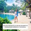 реклама на блоге Юлия Кравченко