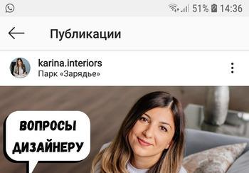 Блогер Карина Мазукова