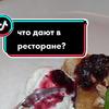 заказать рекламу у блогера Августина Бор