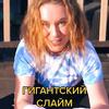 реклама в блоге Маша Зум