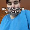 разместить рекламу в блоге sasha_cherno93_official