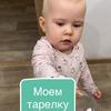 разместить рекламу в блоге oksi.poksi