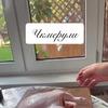 фото на странице recepti_ot_nani/