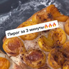 реклама у блогера natali_food_