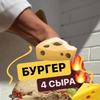 заказать рекламу у блогера sashabelkovich