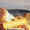 реклама на блоге sashabelkovich