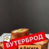 реклама в блоге sashabelkovich