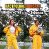 реклама на блоге gizhik