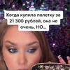 реклама у блогера Наталина Клюева