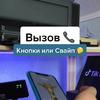 реклама у блогера Дима Тоцкий