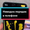 реклама в блоге Владислав Витенко
