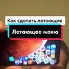 фото vitenko_vladislav
