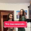 лучшие фото Алиса Троицкая