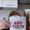 реклама на блоге Фаиль Ризатдинов