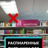 реклама на блоге Александра alekscurl