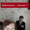 реклама у блогера inyanprank