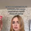 разместить рекламу в блоге Екатерина Маркова