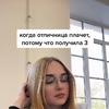 фотография markovaa_k