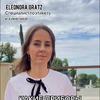 лучшие фото eleonora.gratz