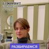 разместить рекламу в блоге eleonora.gratz