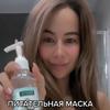 реклама в блоге Алия aliyab_hair