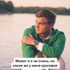 фото на странице maxon_isaev