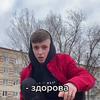 реклама в блоге Владислав Савинов