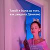 реклама у блогера Ила Кузнецова